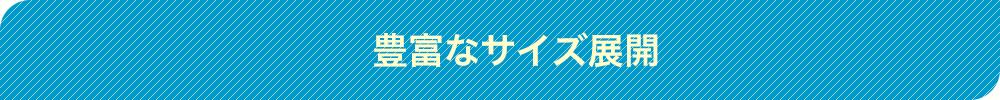 catalog_merit1