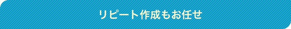 catalog_merit2