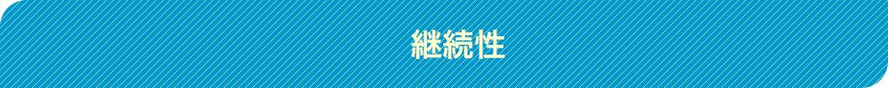catalog_merit3