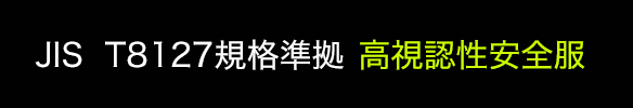 logo_jist8127
