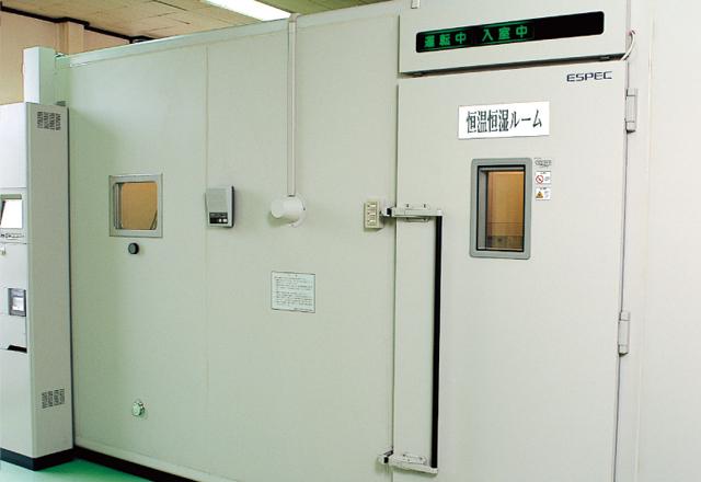 testing_room1