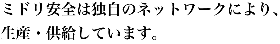ttl_network